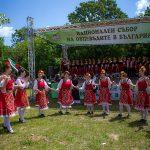 Национален фолклорен конкурс