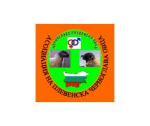 Асоциация на плевенската черноглава овца